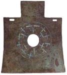 Xiangqian shiziwen fangyue 鑲嵌十字紋方鉞