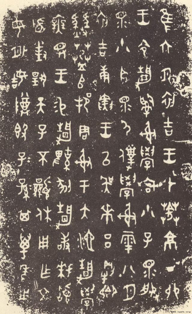 Jing gui 静簋